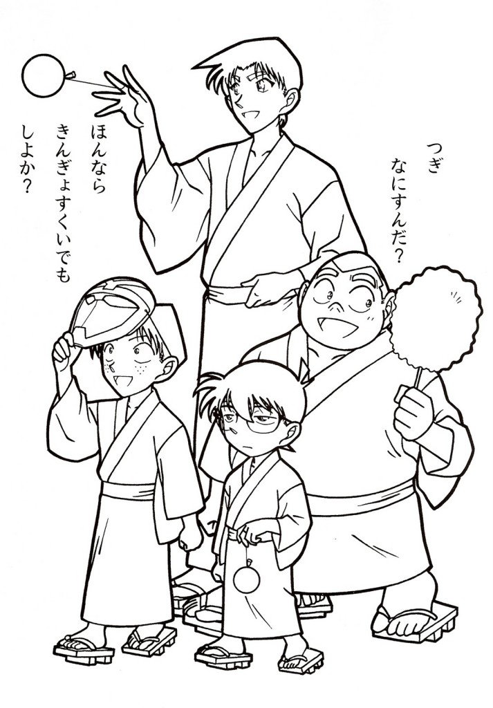 detective-conan coloring pages for kids - free printables