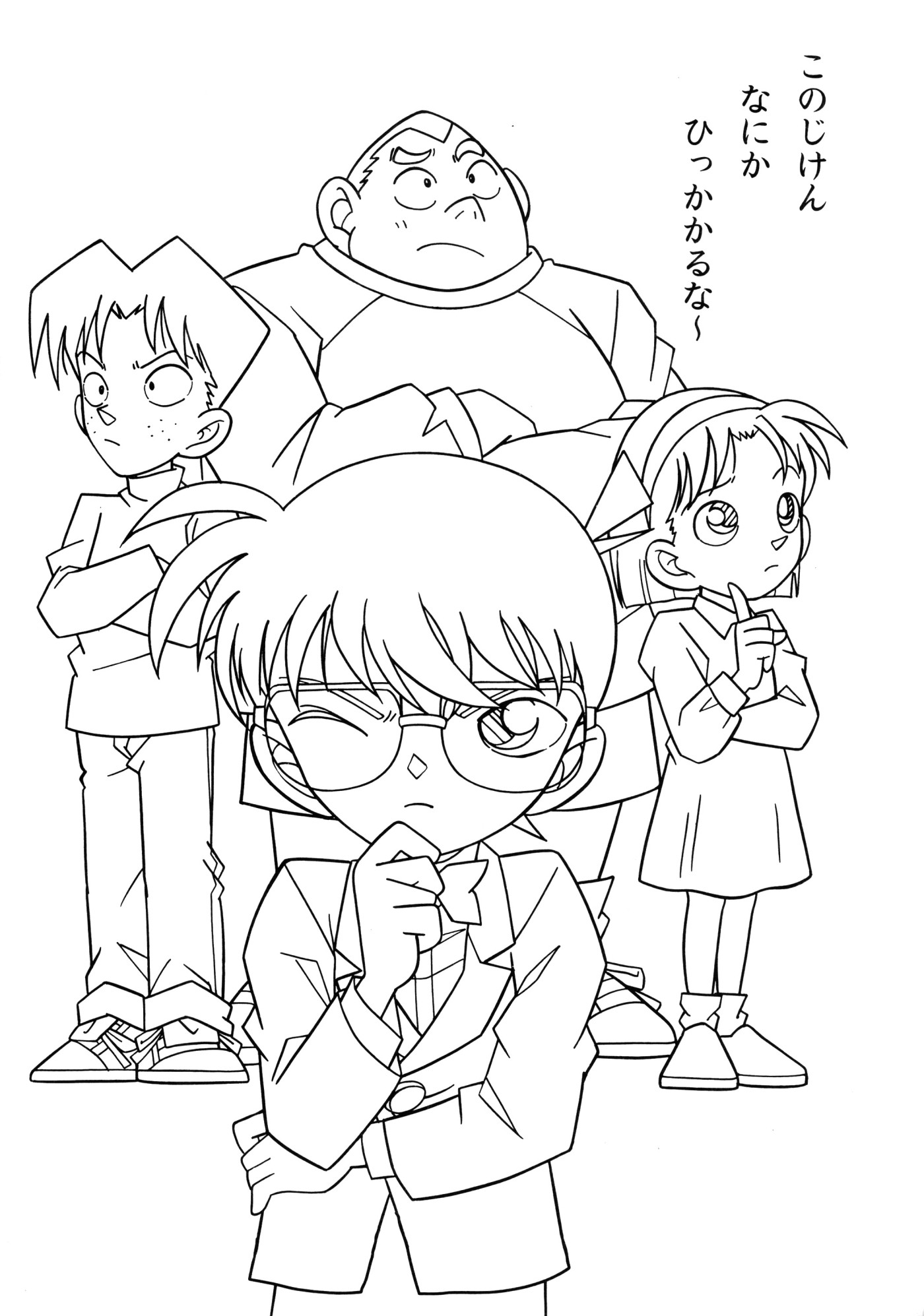 detective-conan coloring pages from oliver - free printables