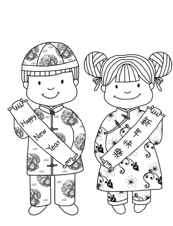 Chinese New Year Coloring Sheets Free Printables