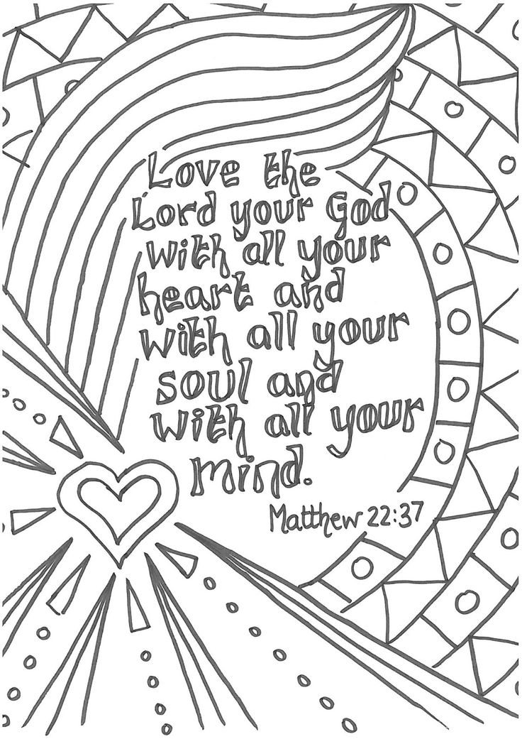 Christian motto coloring page